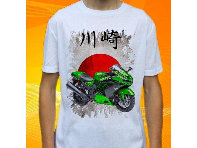 Kawasaki Ninja Zx14r h