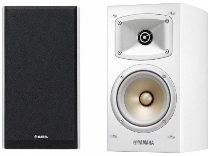 Yamaha NS-B330 White
