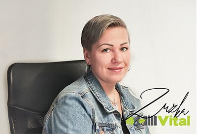 Andrea R. zákaznický servis   HillVital