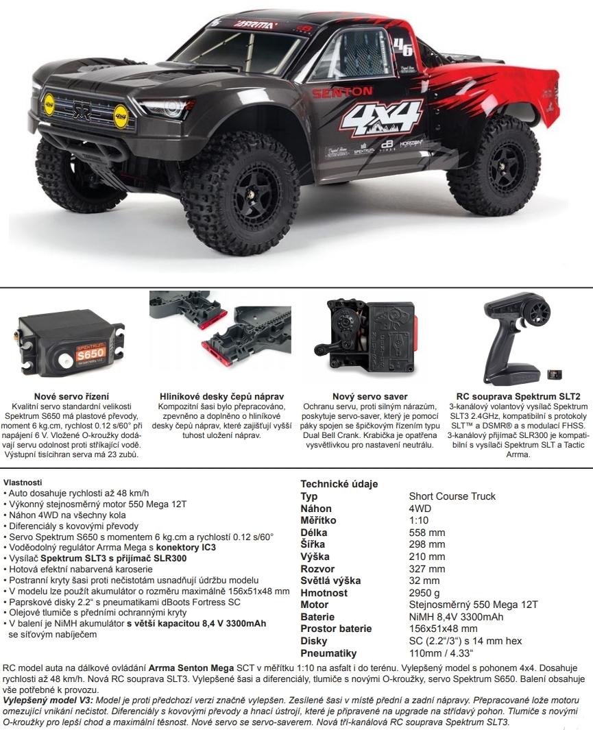 ARA4203V3IT1