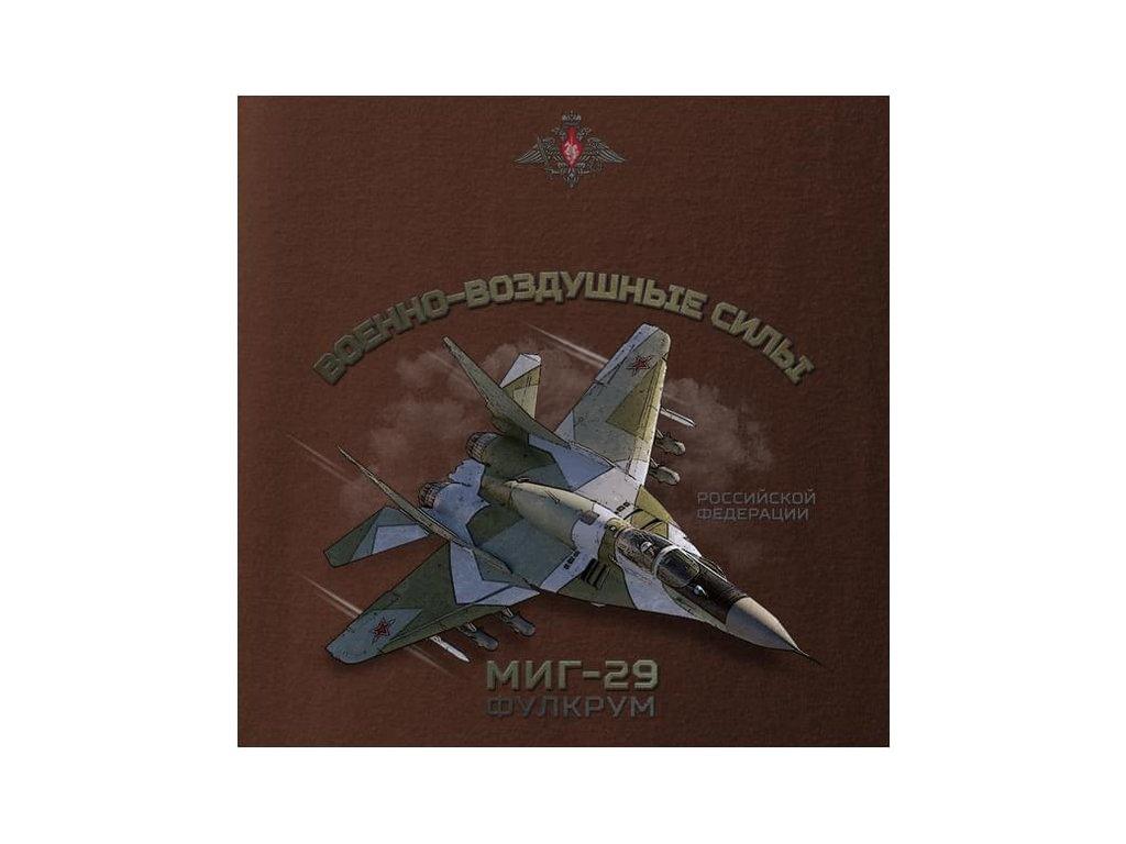 Antonio military tričko mig rus xxl jpg 1024x768 Xxl rus ac28895639