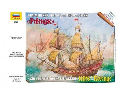 Zvezda Easy Kit English ship Revenge (1:350)
