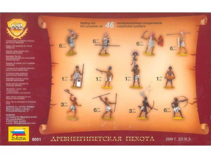 Zvezda figurky Egyptian Infantry (1:72)