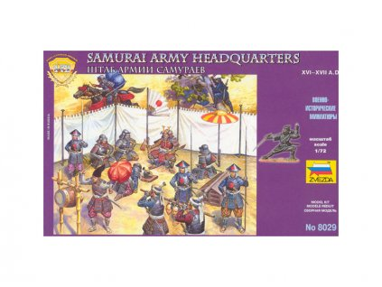 Zvezda figurky Samurai Army (1:72)