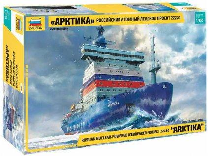 Zvezda Arktika (projekt 22220) 1:350
