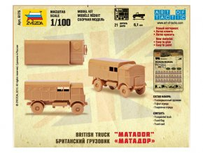 "Zvezda Easy Kit British Truck ""Matador"" (1:100)"
