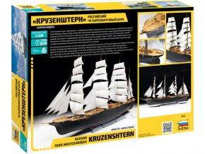 Zvezda Kruzenshtern Sailingship (1:200)