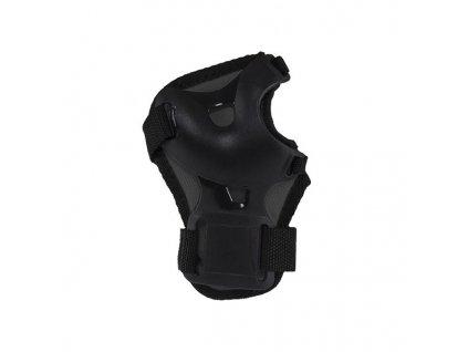 Chrániče zápěstí NILS Extreme H110W černé