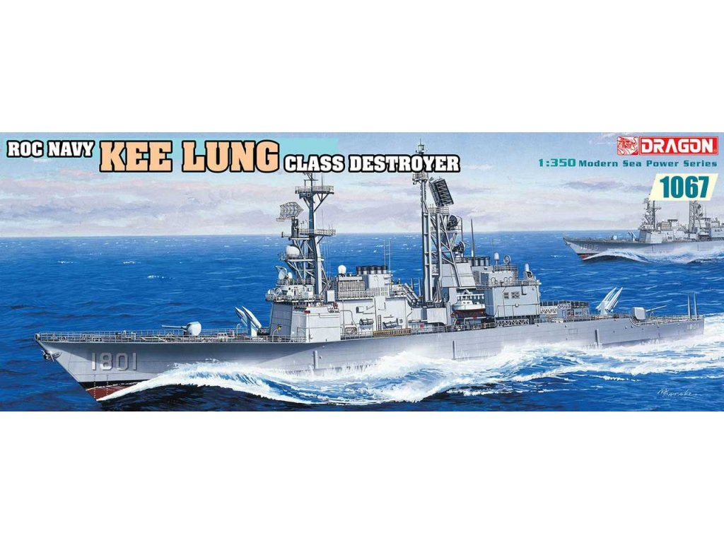 2045 model kit lod dragon 1067 roc navy kee lung class destroyer 1 350