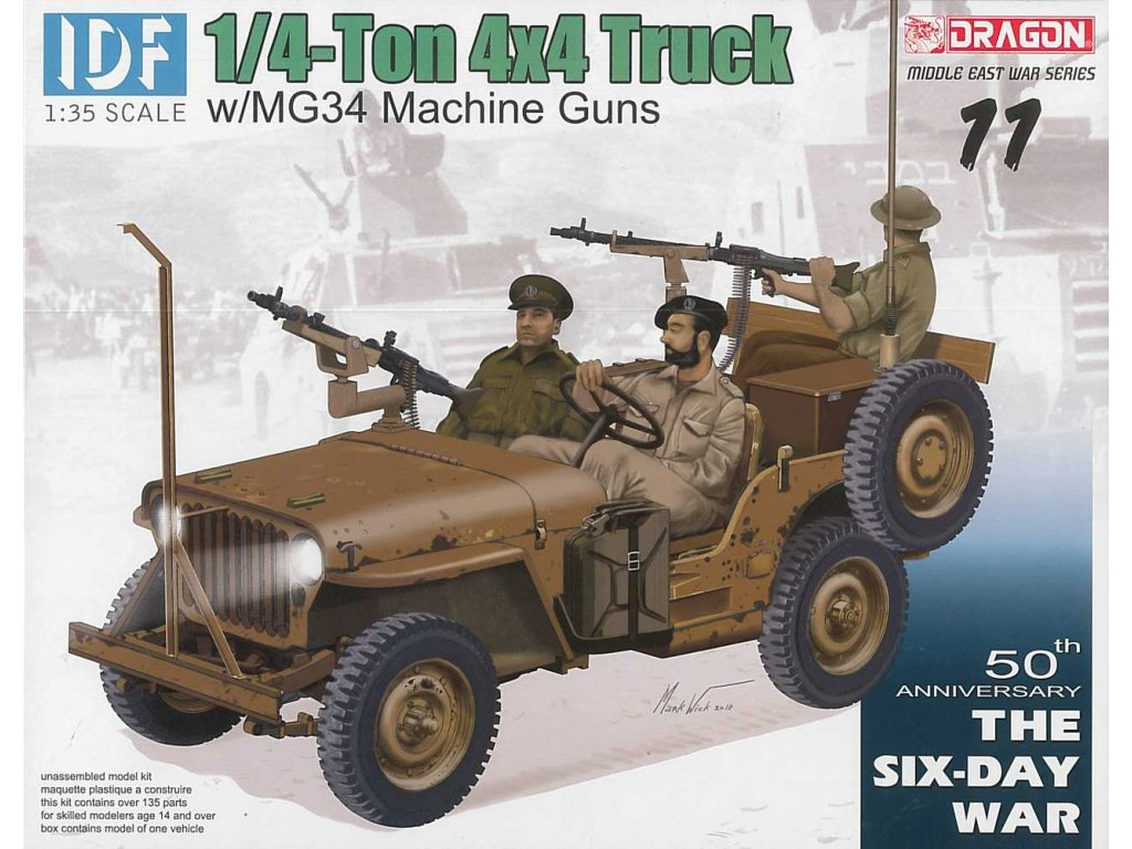 2207 model kit military dragon 3609 idf 1 4 ton 4x4 truck w mg34 machine gun 1 35