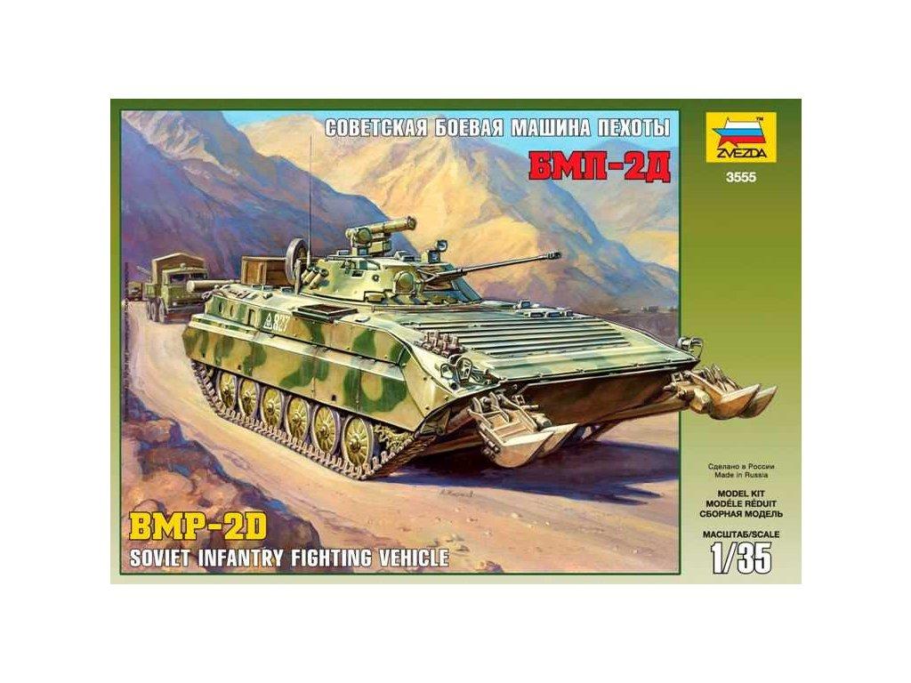 263 model kit tank zvezda 3555 bmp 2d re release 1 35