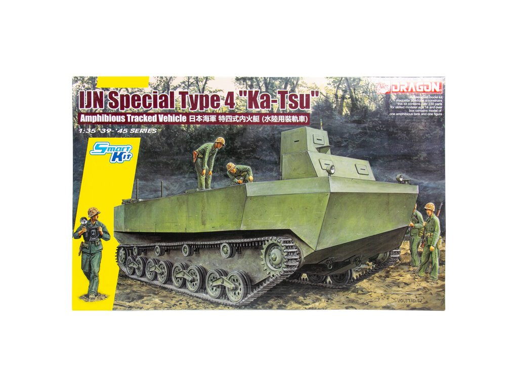 2645 model kit military dragon 6839 ijn special type 4 ka tsu atv 1 35