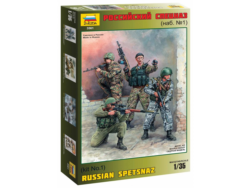 278 model kit figurky zvezda 3561 russian special forces 1 35