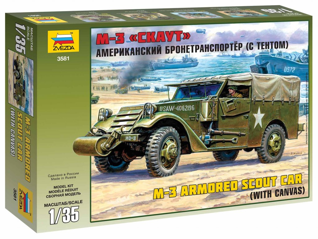 290 model kit military zvezda 3581 m 3 armored scout car with canvas 1 35