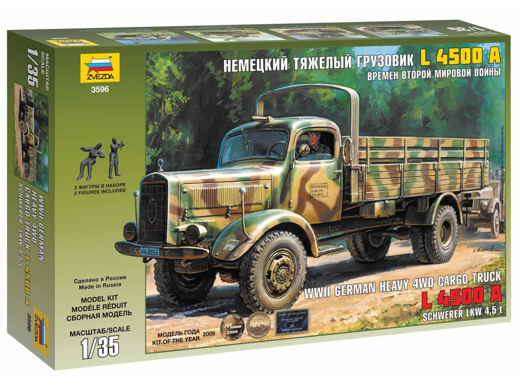 311 model kit military zvezda 3596 german heavy truck l4500a 1 35