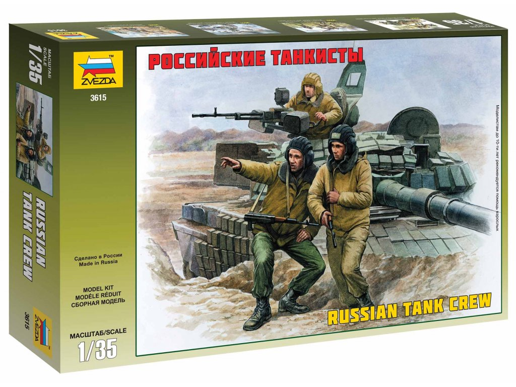 347 model kit figurky zvezda 3615 russian modern tank crew 1 35