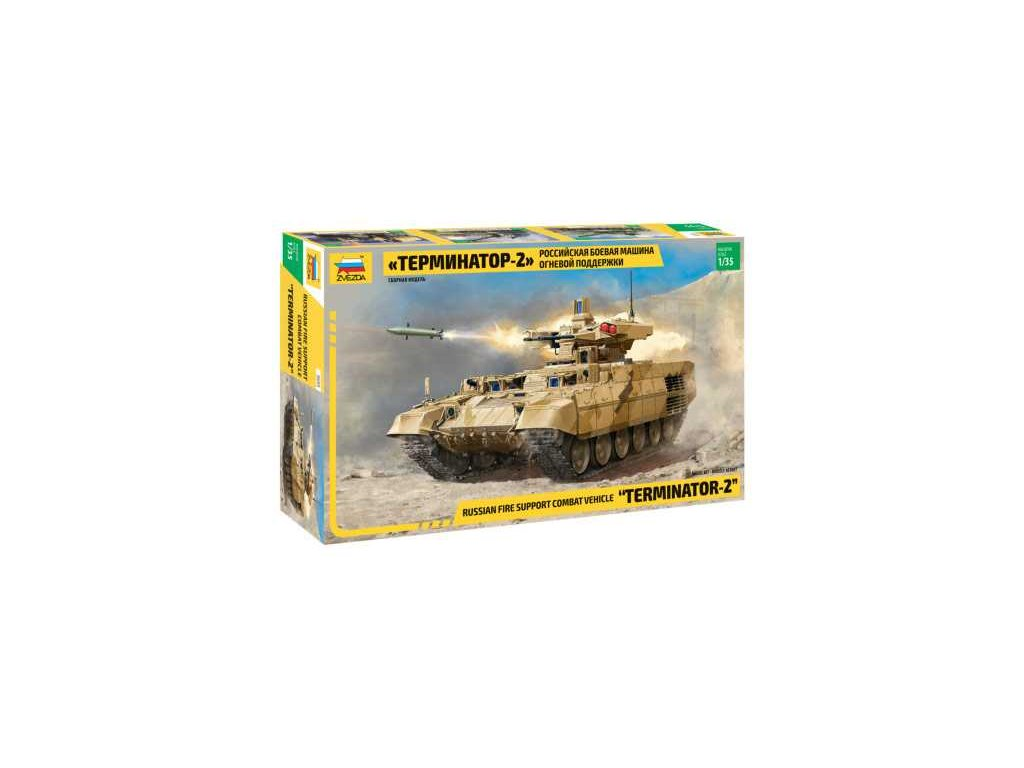 434 model kit tank zvezda 3695 terminator 2 russ fire support vehicle 1 35