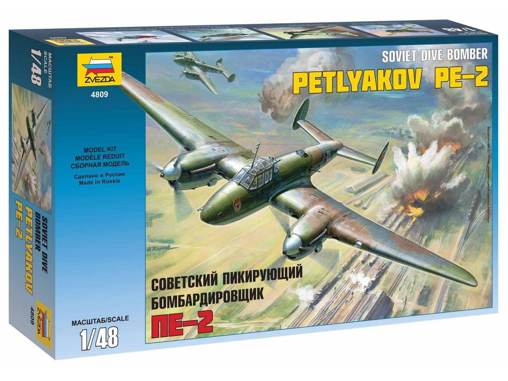 455 model kit lietadlo zvezda 4809 petlyakov pe 2 1 48