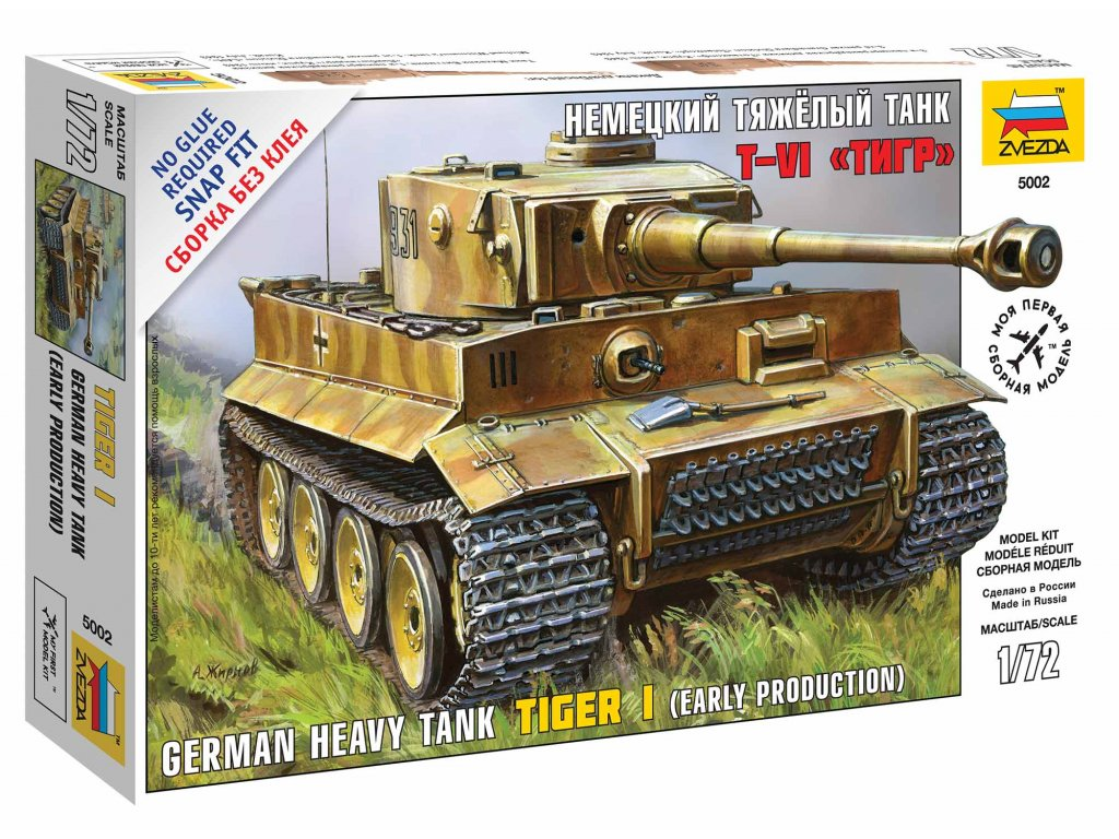 470 snap kit tank zvezda 5002 tiger i 1 72