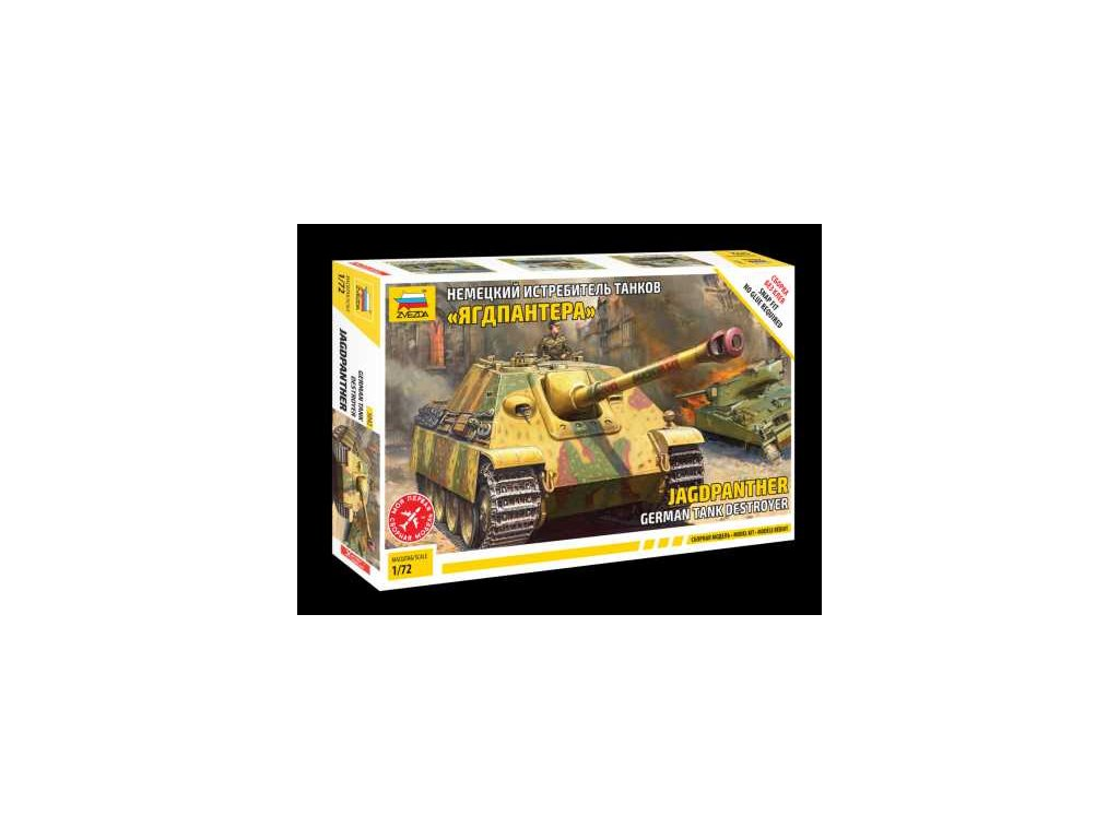509 snap kit tank zvezda 5042 german jagdpanther 1 72