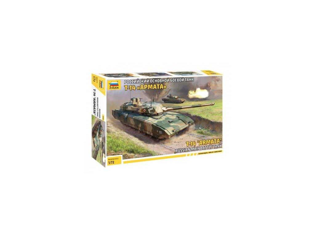521 model kit tank zvezda 5056 t 14 armata 1 72