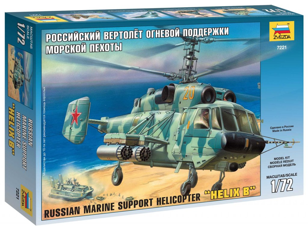 614 model kit vrtulnik zvezda 7221 ka 29 helicopter 1 72