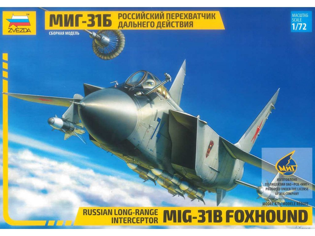 638 model kit lietadlo zvezda 7244 mig 31b foxhound re release 1 72