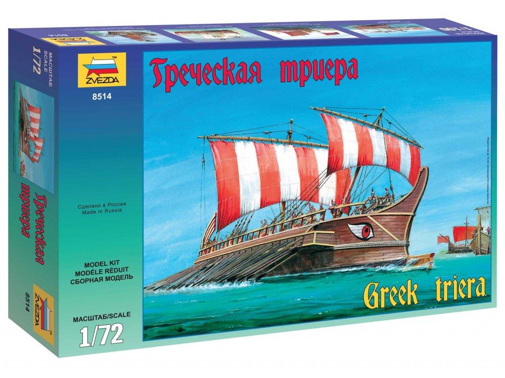 734 model kit lod zvezda 8514 greek triera 1 72