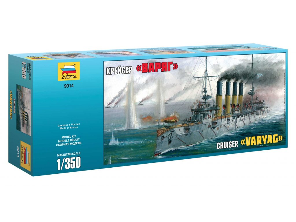 743 model kit lod zvezda 9014 russian cruiser varyag 1 350