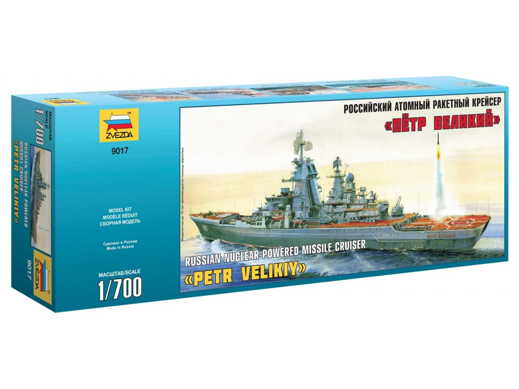 746 model kit lod zvezda 9017 russian battlecruiser pjotr velikij 1 700