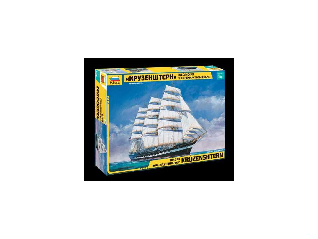 773 model kit lod zvezda 9045 kruzenshtern sailingship 1 200