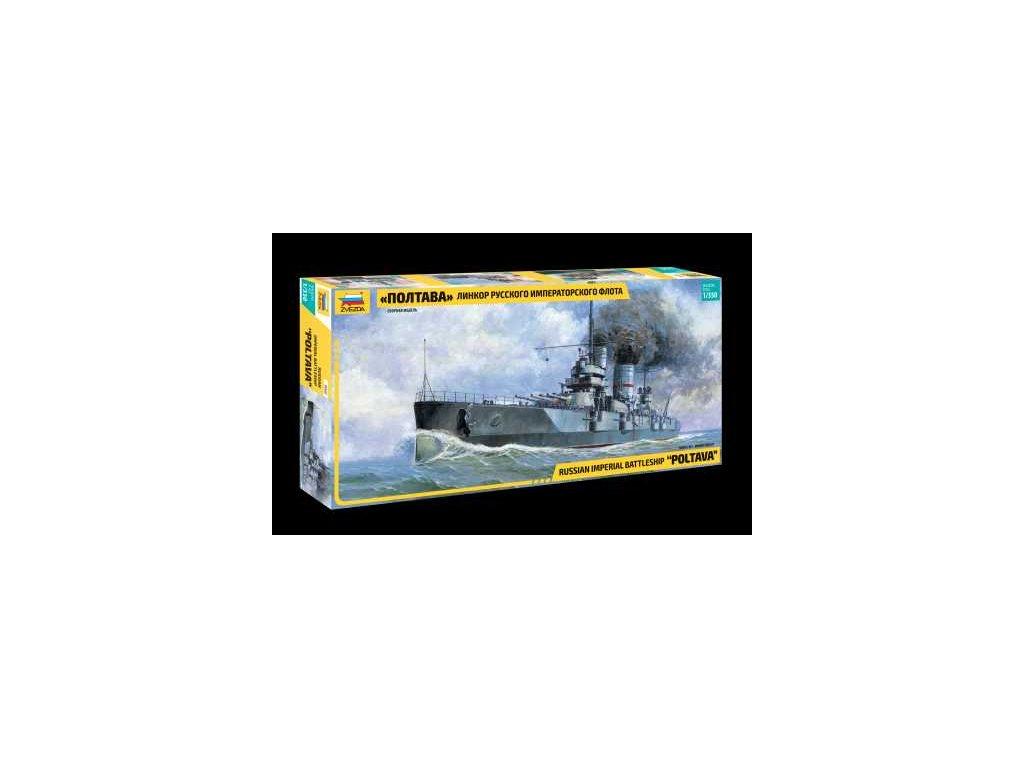 788 model kit lod zvezda 9060 russian battleship poltava 1 350