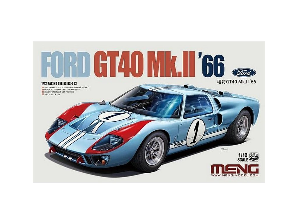 8519 model kit auto meng rs002 ford gt40 mk ii 1966 1 12