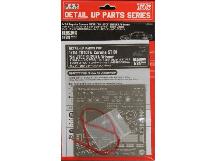 Detail up parts NUNU NE24018 - TOYOTA CORONA ST191 '94 JTCC (1:24)