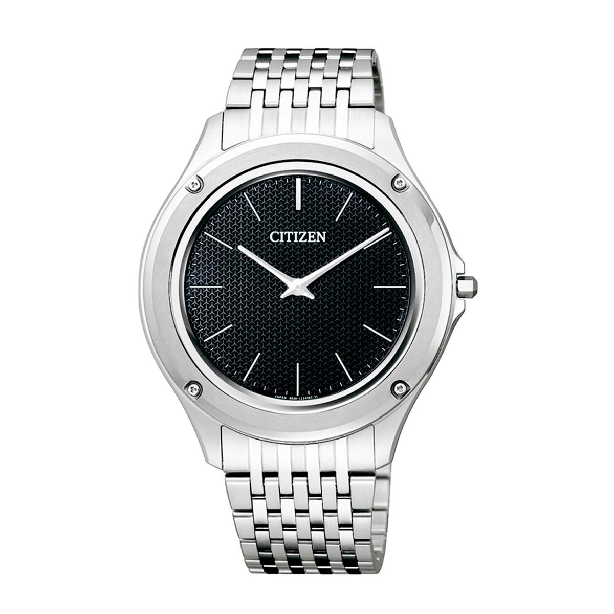 Luxusní pánské hodinky Citizen