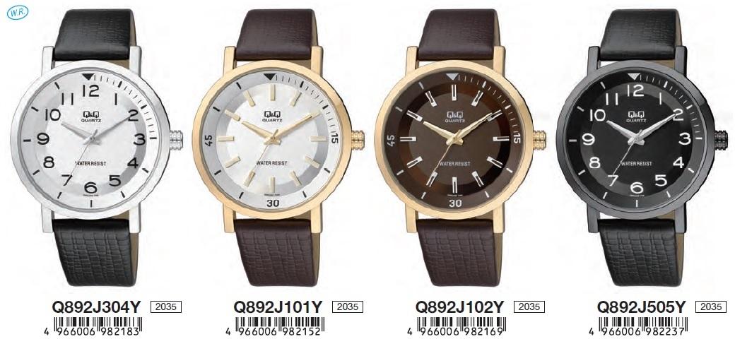 Q892J505Y-x