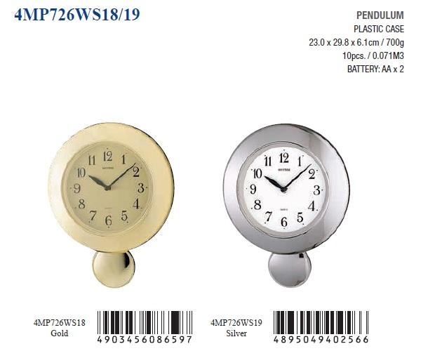 4MP726WS18-x