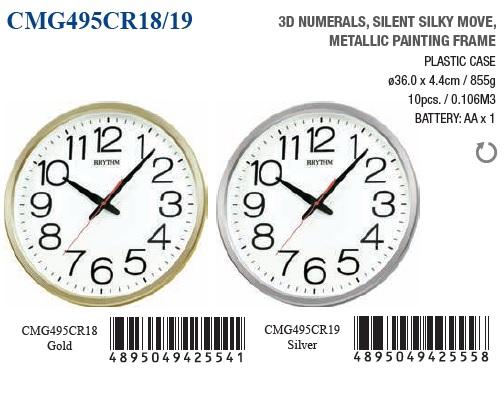 CMG495CR18-x