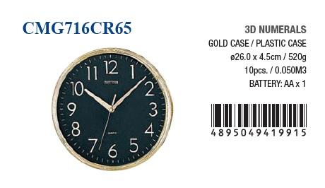 CMG716CR65-x