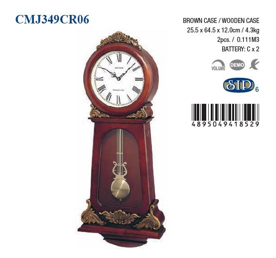 CMJ349CR06-x