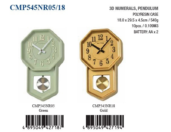CMP545NR05-x