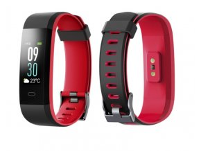 Veryfit 115C Red 1