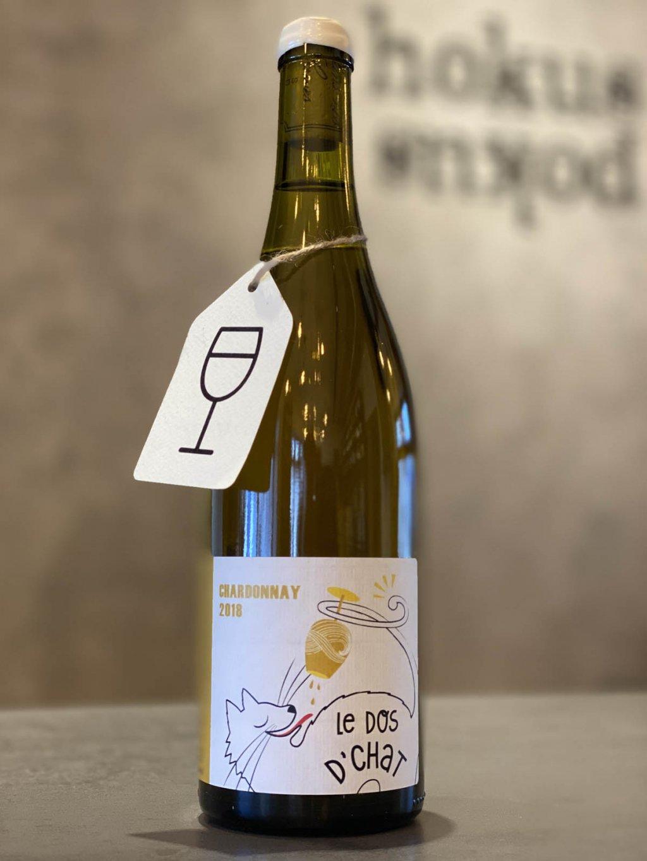 Fabrice Dodane - Chardonnay 2018 | Le dos d'chat | Negoce Côtes de Jura