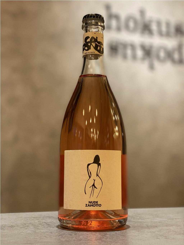 Zanotto - Nude Rosé Col Fondo