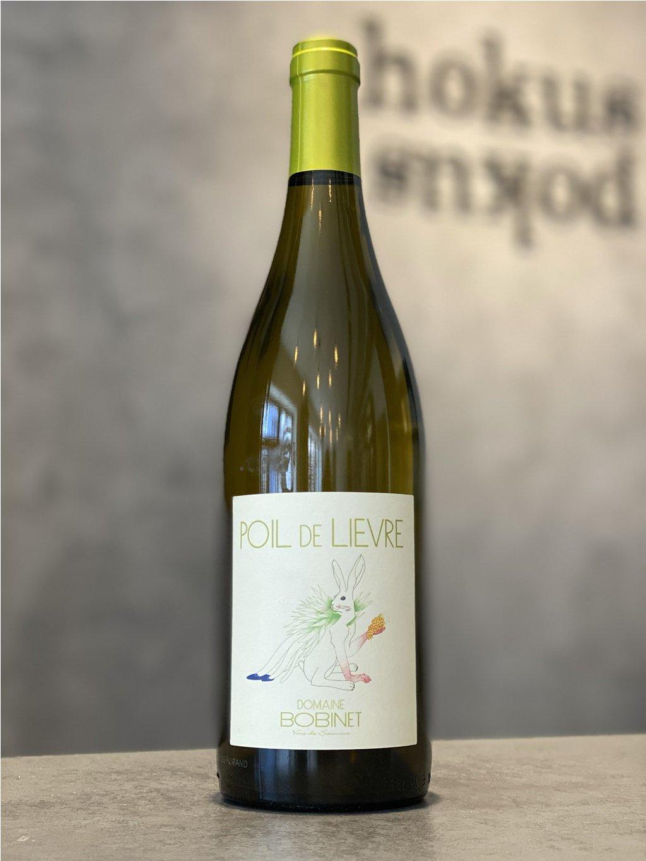 Bobinet - Saumur Blanc 2019 Poil de Lievre