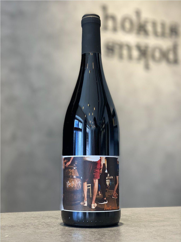 Procházka Project - Pinot Noir Haltýřky