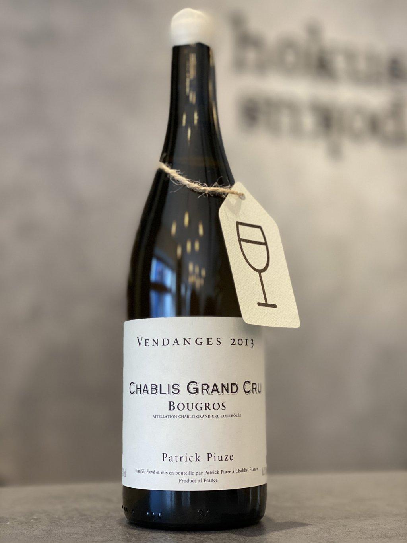 Patrick Piuze - Chablis Grand Cru Bougros 2013