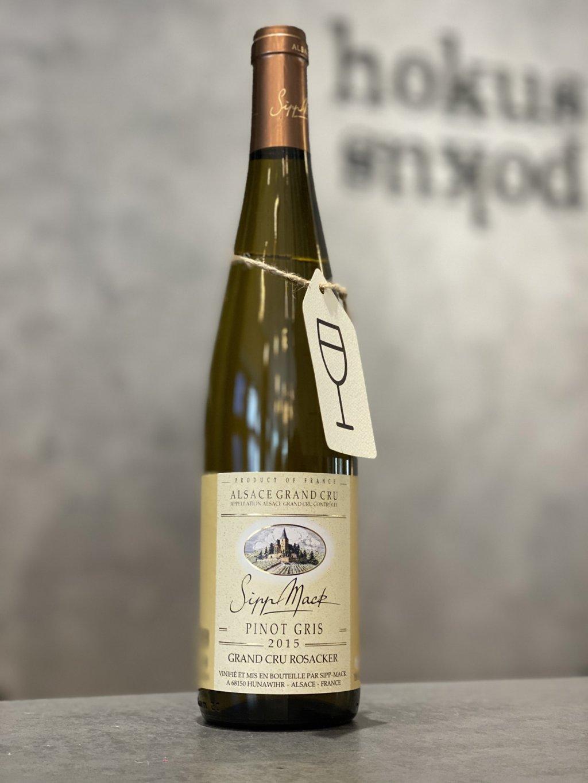 Sipp Mack - Pinot Gris 2015 Grand Cru Rosacker
