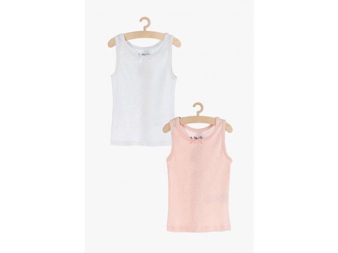 Košilka se vzorem - 2 kusy v balení (Barva Mix barev, Velikost 110/116)
