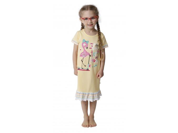 Noční košile krátký rukáv (Barva Růžová, Velikost 98/104)